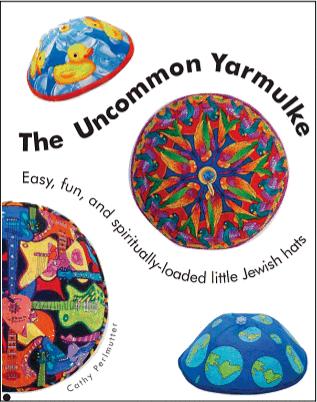 uncommon-yarmulke